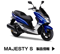 YAMAHA MAJESTY S SPECIAL EDITION